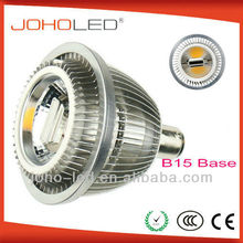 ba15d led ar70 light 12v 2 years warranty led ba15d ar70 with CE ROHS