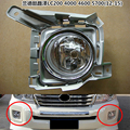 For Land Cruiser FJ200 front bumper Fog Light 2012-2015 OEM