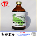 Factory supply high quality enrofloxacin