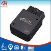 GPS/OBD fleet tracker, car GPS track, truck GPS track real time online