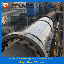 Small rotary kiln with good price