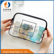 Fashion BSCI PVC Cosmetic bag pouch wash bag of BaiGe