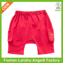 children's clothing Soft and comfortable girls baby baggy pants hot sale child panties