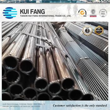 24 inch astm a106 carbon steel seamless pipe
