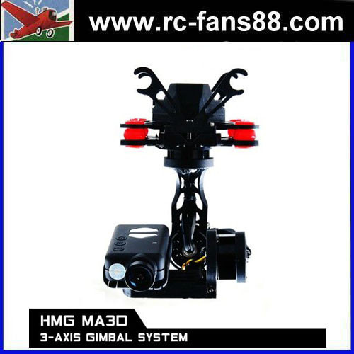 HMG MA3D 3-Axle Brushless Gimbal Camera Mount with MOBIUS Actioncam 808#16 Wide Angle Lens Upgrade Combo