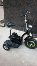 electric scooter for elderly/3 wheel mobility scooter/the disabled three wheel motorcycle