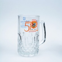 21oz 600ml customized logo and decals beer glass mug