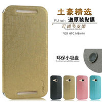 2014 Newest YUSI series mobile phone leather leather flip waterproof case for htc one mini