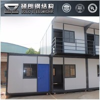 China Portable Modular Shipping Container Used