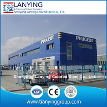 China Custom Design Prefabricated steel structure warehouse drawings workshop for sale
