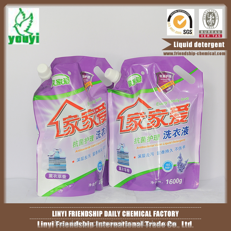 Directly manufacture antibacterial laundry detergent liquid 1600ml