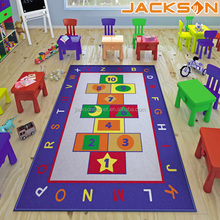 Durable And Soft Baby Room Carpet for Kids Playing