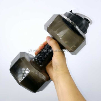 2.2L Big Plastic Dumbbell water bottle