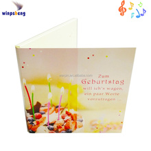 Chinese luxury hard cover wedding invitation music greeting card