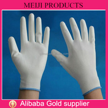white nylon dipped PU palm slip resisting industrial work gloves