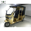 2018 new model battery tricycle popular 3 wtheel electric tricycle passenger electric auto rickshaw for sale