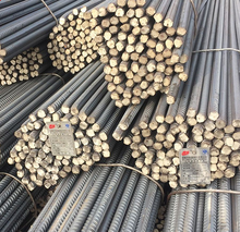 8mm iron rod and building iron rod rebar price