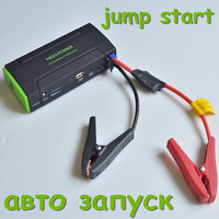 Lithium battery 5v 12v 19v 16800mAh portable car jump start kit