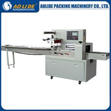 Human machine interface PLC lollipop twist packing machine