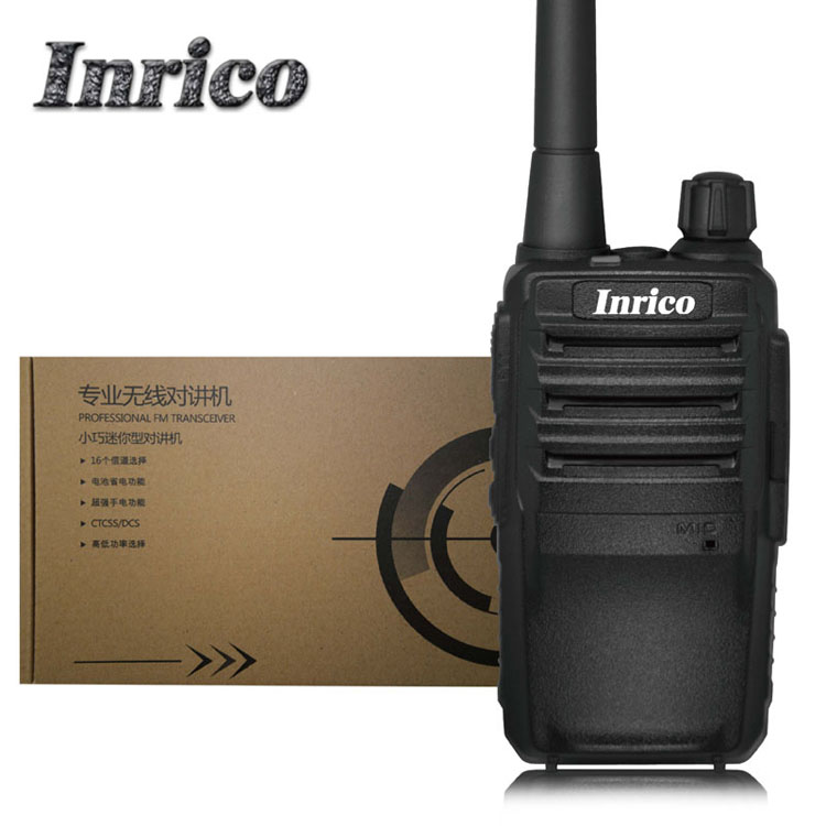 Cheapest military quality Mini Inrico IP118 VHF UHF 3-8km calling distance 16 Channel Professional handy walkie talkie