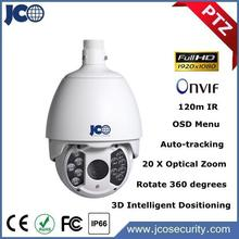 Outdoor solar powered long ir range1080p h.264 alarm function timing auto schedule Dome farm surveillance cameras