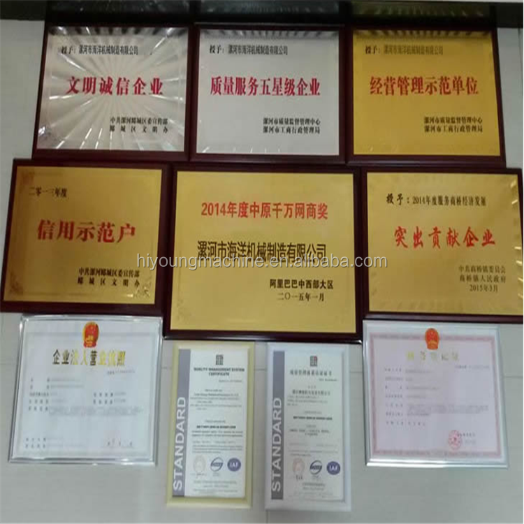 Pouch Bags Film Packaging Type and Automatic Automatic Grade small grains granulated coffee sugar packaging