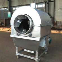Wholesale Coffee Bean Roasting Machines Line