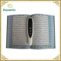 Equntu 8GB memory free download holy quran reading pen
