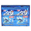 Custom chinese candy xylitol free chewing gum VE-C038