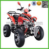 150cc ATV Europe Street Legal ATV For Sale (SHATV-07)