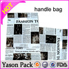 yason high quality soft loop handle bag plstic handle bag biodegradable glue patch handle bag