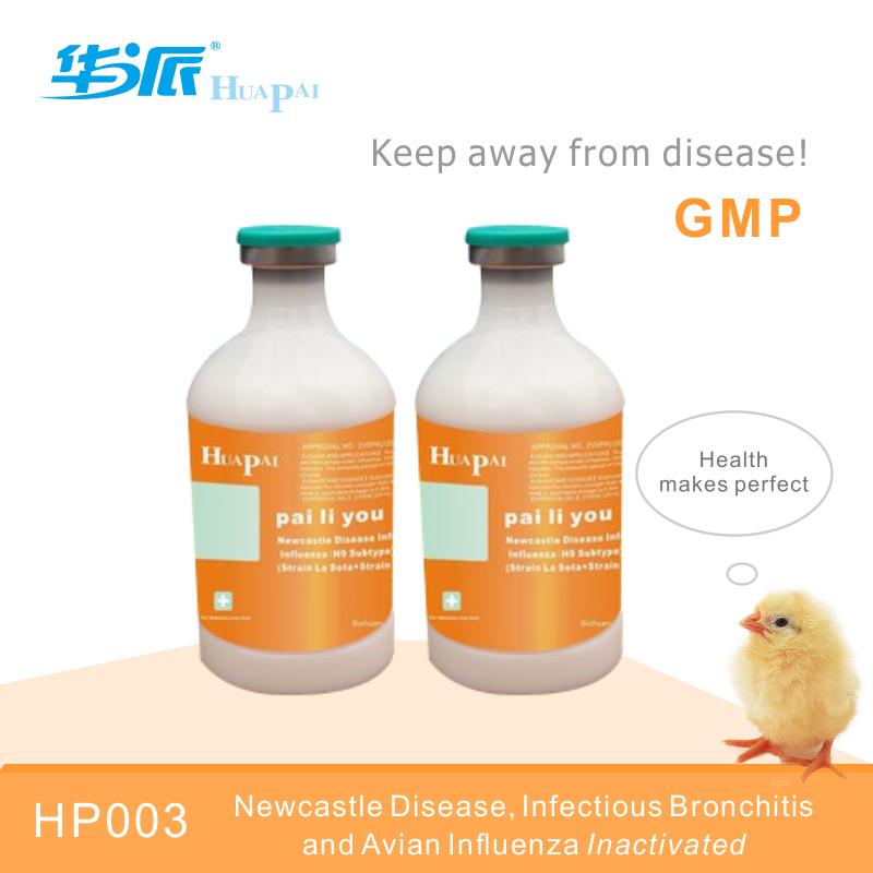Vaccine for poultry