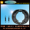 chinese good performance motorcycle parts brake shoe GS125