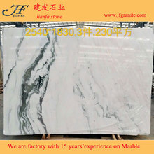 Factory direct selling vietnamese white marble marble with low price