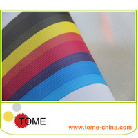 outdoor PVC shade fabric