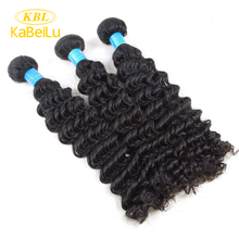 New Recommended Machine Made Black Girl Hair Extensions Synthetic Curly Hair