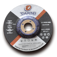 "China best price 4""inch tool grinding wheel for metal"