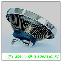 factory direct sale r111 led lamp g53 ar111 led 12v