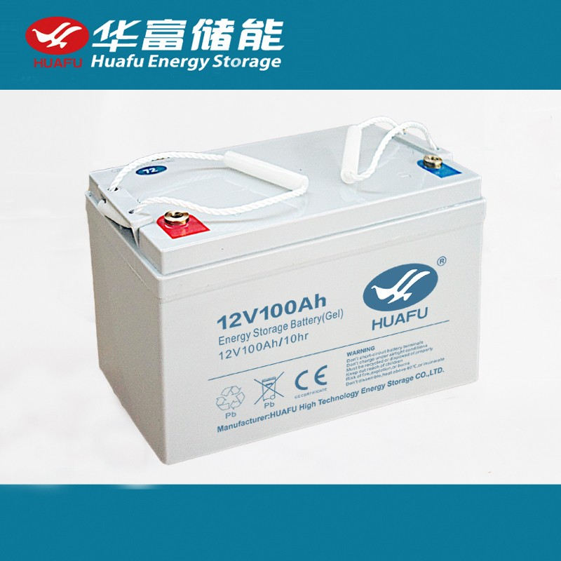 OEM 12v Rechargeable Storage Solar Power Battery 100ah