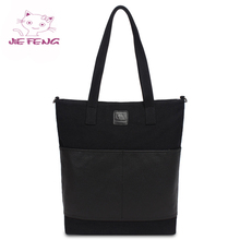 Stock new shop bag online cheap price