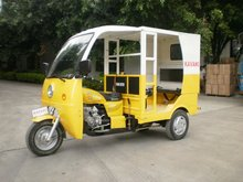 200cc passenger tricycle(2013 year new model,Bajaji tricycle)