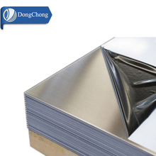 0.05mm thickness sublimation metal aluminum sheet