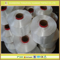 1000d high tenacity polypropylene multifilament yarn