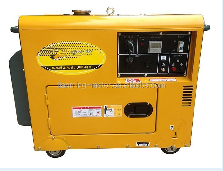 5KW small single-phase 220V 5000W Silent diesel generator sets of digital triple