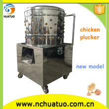 chicken plucker once time 6-7 pcs chicken can be plucked