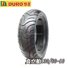 130/60-10 Wholesale Price SCOOTER MOTORCYCLE TIRE Tubeless