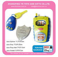 remote control toy key chain and phone and shield