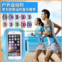 Workout Phone Armband Gym Running Sport Arm Band Protective Cover Case For iPhone 6 Plus