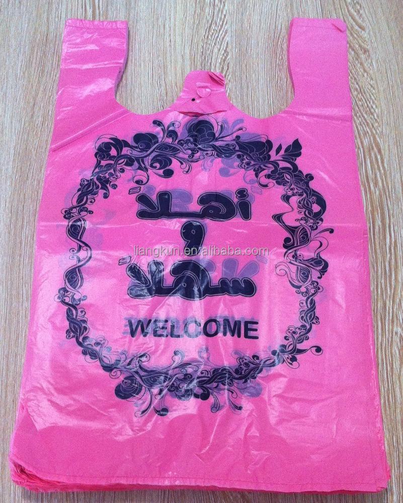 Carrier Packaging Bag Tshirt Plastic Bags For Best Price