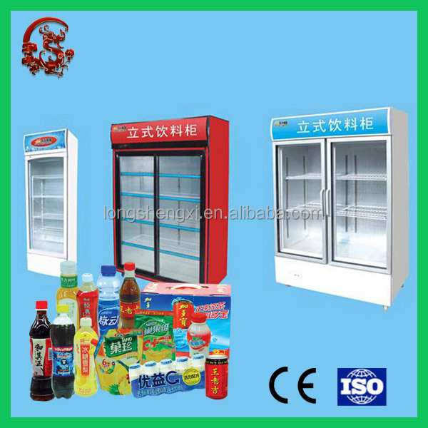 Supermarket 2door beverage frezer/two glass door beverage cooler